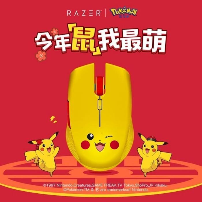 Pikachu x Razer Atheris Mouse